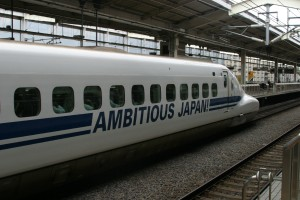 Shinkansin (bullet train) network provides a convenient  alternative to air travel within Japan
